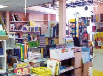 Libreria dei Ragazzi – Torino