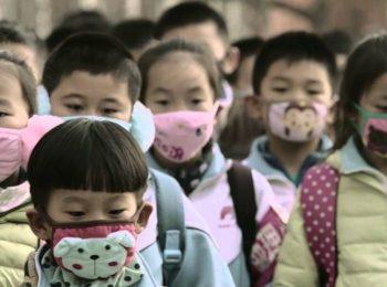 Emergenza smog