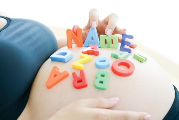 Avete già scelto il nome del vostro bambino?