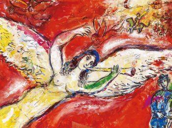 Atelier di Disegno e Pittura: Marc Chagall