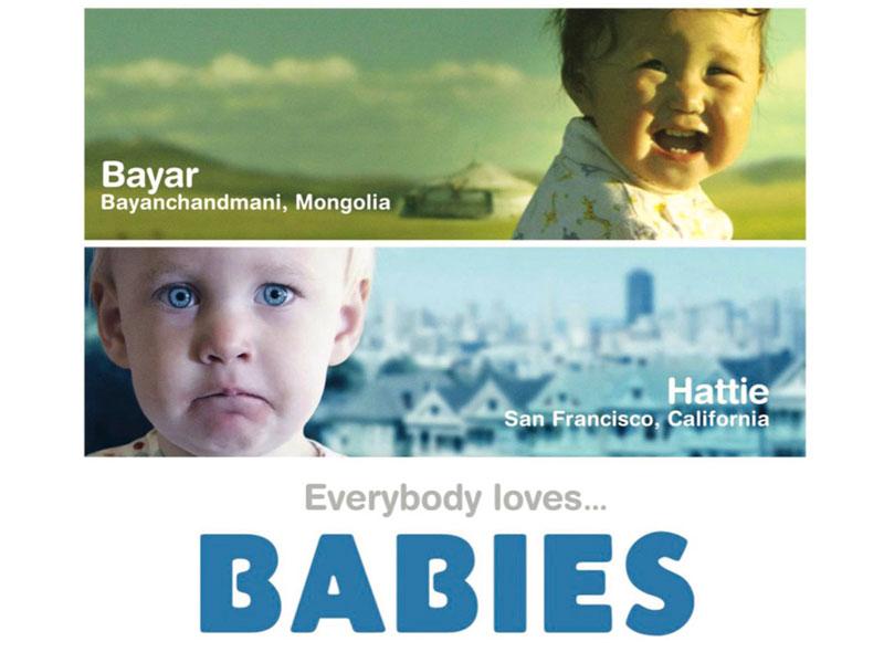 Cinema con bebé - Babies
