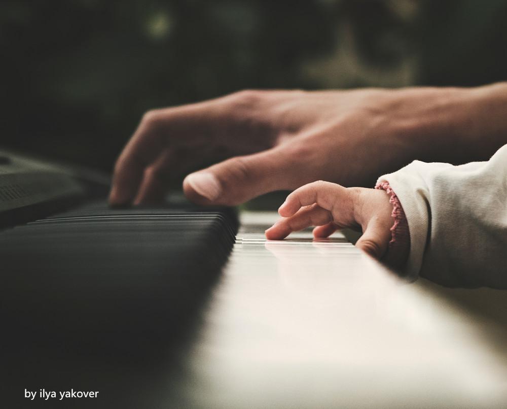 Open Day L'amaca – Dentro la Musica