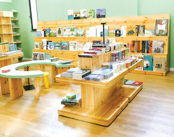 GG centofiori libreria milano