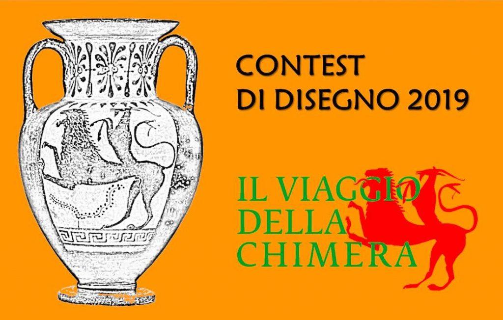 GG museo archeologico milano luglio agosto1