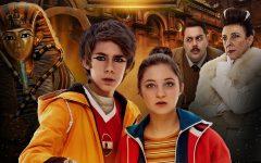 Berni e il giovane faraone - film Disney 2019
