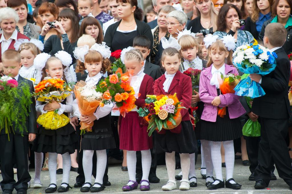 Scuola in Russia