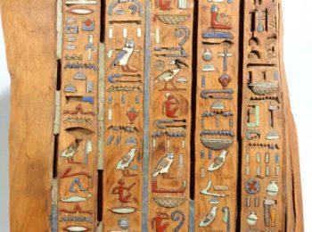 Al Museo Egizio di Torino, Spazio ZeroSei Egizio ad aprile